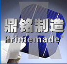 Shenzhen Primemade Co., Ltd.