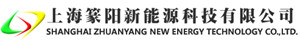 Shanghai Zhuanyang New Energy Technology Co., Ltd.
