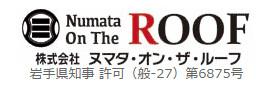 Numata Seiga Factory, Inc.