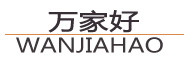 Wanjiahao Energy Technology Co., Ltd