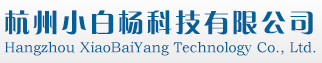 Hangzhou XiaoBaiYang Technology Co., Ltd.
