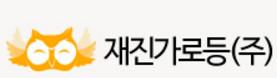 Jaejin Lighting Co., Ltd.