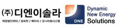 Dynamic New Energy Solutions Ltd.