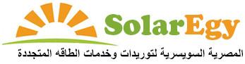 Egyptian Swiss for Renewable Energy Pvt Ltd.