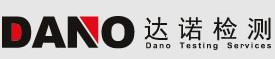 Ningbo Dano Testing Technology Co., Ltd.