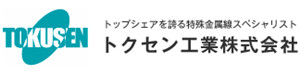 Tokusen Kogyo Co., Ltd.