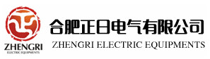 Hefei Zhengri Electric Equipments Co., Ltd.