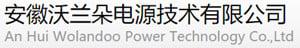 Anhui Wolandoo Power Technology Co., Ltd