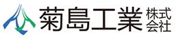 Kikushima Co., Ltd.