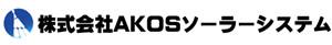 AKOS Solar System Co., Ltd.