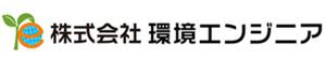 Kankyo Engineer, Inc.