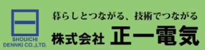 Shoichi Electric Co., Ltd.