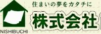 Nishibuchi Co., Ltd.