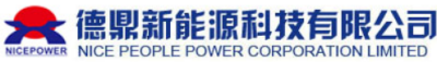 Nice People Power Corporation Limited.