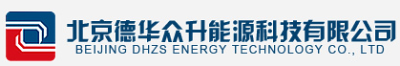 Beijing DHZS Energy Technology Co., Ltd.