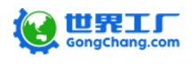 Shanghai Qingri Photoelectric Technology Co., Ltd.