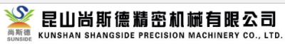 Kunshan Sunside Precision Machinery Co., Ltd