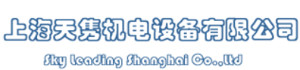Sky Leading Shanghai Co., Ltd.