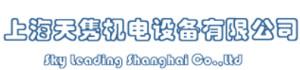 Sky Leading Shanghai Co., Ltd.