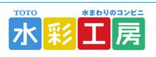 Fukumatsu Co., Ltd.