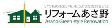 Asano Izumi Tube Manufacturing Co., Ltd.