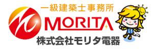 株式会社モリタ電器