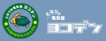 Yokoyama Electric Works Co., Ltd.