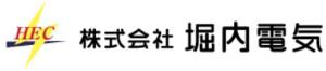 Horiuchi Denki Co., Ltd.