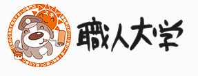 Artisan University Ltd
