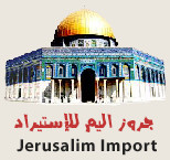 Jerusalim Import