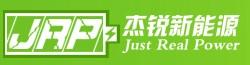 Shenzhen Just Real Power Tech Co.,Ltd