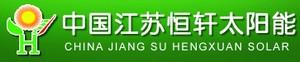 China Jiangsu Hengxuan Solar