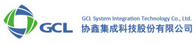 GCL System Integration Technology Co., Ltd.