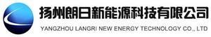 Yangzhou Langri New Energy Techology Co., Ltd.