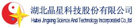 Hubei Jingxing Service and Technology Co., Ltd.