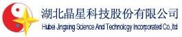 Hubei Jingxing Service and Technology Co., Ltd.