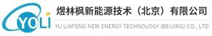 Yulinfeng New Energy Technology (Beijing) Co., Ltd.