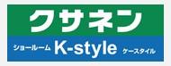 Kusanen Co., Ltd.