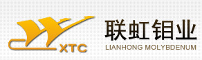 Chengdu LianHong Molybdenum Co., Ltd.