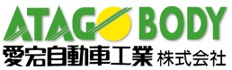 Atago Body Co., Ltd.