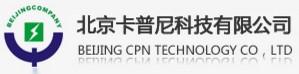Beijing Company Technology Co., Ltd.