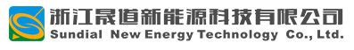 Sundial New Energy Technology Co., Ltd.