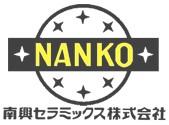 Nanko Abrasives Industory Co., Ltd.