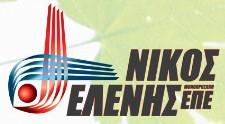 Nikos Elenis