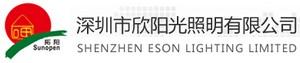 Shenzhen ESON Lighting Co., Ltd.