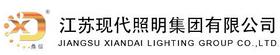 Yangzhou Xiandai Lighting Electrical Co., Ltd