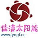 Wuxi Jaje S.T Co., Ltd.