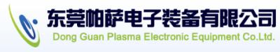 Dongguan Plasma Electronic Equipment Co., Ltd.