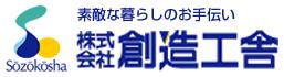 Sozokosha Co., Ltd.