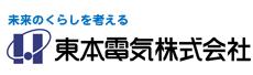 Higashi Denki Co., Ltd.
